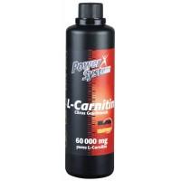 L-Carnitin (500мл)